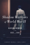 Shadow Warriors 1st cover